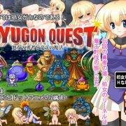 Cyber Sakura - Ryugon Quest: The Journey of Virgin Lynnel Ver.1.6