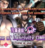 Umemaro 3D – Game of Lascivity OMEGA (The Second Volume) Power of God