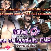 Umemaro 3D - Game of Lascivity OMEGA (The Second Volume) Power of God