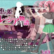 BLACK PANDA - Fallen Princess Lucia Story (English) Ver.2.04
