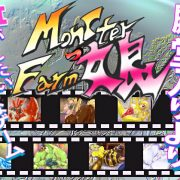 Yamitukiya - Monster Musume Farm Ver.1.2