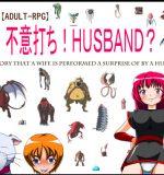 Shoku – Fuiuchi chi! HUSBAND?