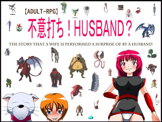 Shoku - Fuiuchi chi! HUSBAND?
