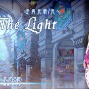 Z GOD & Zov Game Studio - To The Light