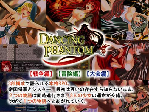 Utage - Dancing Phantom R