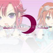 Kuro Goma Sofuto - Moonlit Witches Ver.1.1