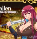 Another Story – Fallen – Town of Heritage and Makina, The Blazing Hair