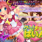 Miconisomi - Do-S Bitch Idol Miracle Change! Choco! Pine