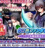 Alice maid – Kuroiro Fantasy – Tale of the Tome of Dark Arts
