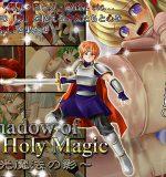 Baroqupid – Shadow of Holy Magic / hikari mahou no kage