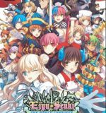 Fruitbat Factory – Eiyu Senki – The World Conquest (Uncen/Eng)
