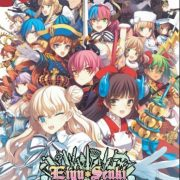 Fruitbat Factory - Eiyu Senki - The World Conquest (Uncen/Eng)
