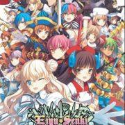 Fruitbat Factory - Eiyu Senki - The World Conquest (Uncen/Eng)