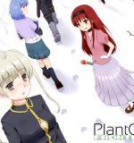 Kuro goma sofuto – Plant Girl Frontier