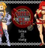 Pabisshu – Queen Hunt – Queen's Blade Parody