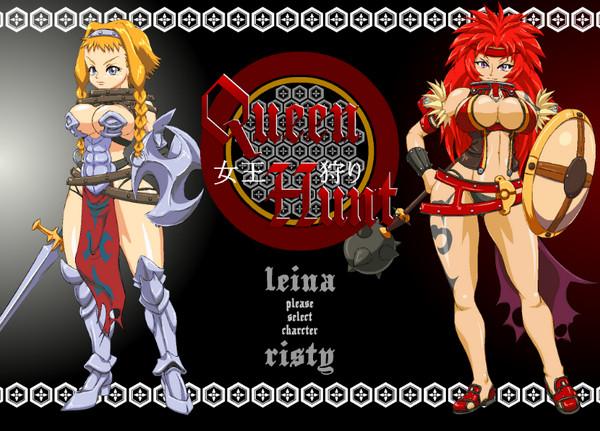 Pabisshu - Queen Hunt - Queen's Blade Parody