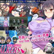 Cyber Sakura - Stalkers: Yokai Prostitutes