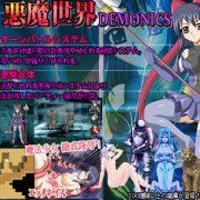 Cyber Sakura - Shin Akuma Sekai Demonics