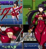 Heisendou – Anti-Demon Stormedge Sakuya