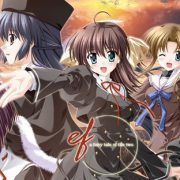 Minori - Ef: The First Tale & Ef: The Latter Tale (Eng)