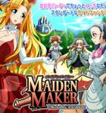 M.OManufacturing – Maiden Maker