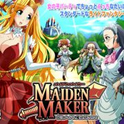 M.OManufacturing - Maiden Maker