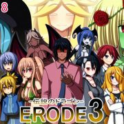 ERODE3 -The Legendary Dragon
