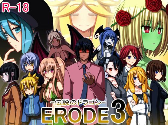 ERODE3 -The Legendary Dragon