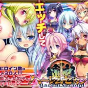 Saboten - Advance Harem Land Second