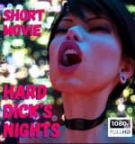 Smerinka – Hard Dick's Nights