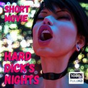 Smerinka - Hard Dick's Nights