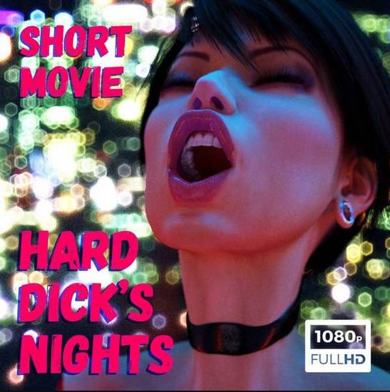 Smerinka - Hard Dick's Nights
