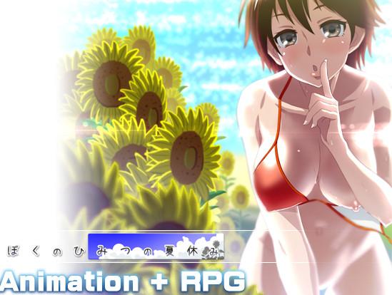 Osanagocoronokimini - My Secret Summer Vacation