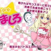 Norway – Mashiro magical girl Ver.1.05