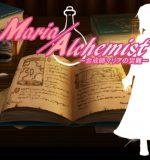 Star's Dream – Maria/Alchemist – Synthetist Maria's Tragedy