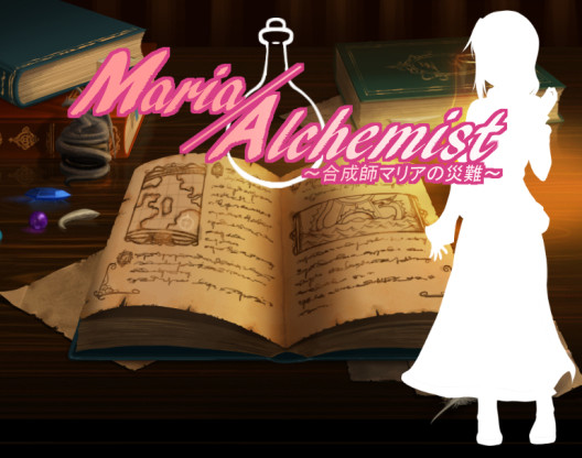 Star's Dream - Maria/Alchemist - Synthetist Maria's Tragedy