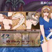 Appuru Sofuto - Ais -Magic World Quest