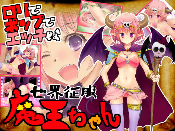 Alubino games - World Domination! Demon Queen-chan