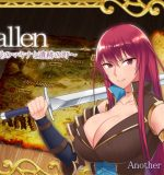 Another Story – Fallen – Makina and the City of Ruins (Uncen/Eng)