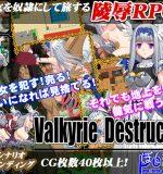 Poison – Valkyrie Destruction