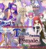 6Colors – Trans Female Fantasy: Nexus