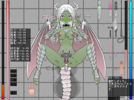 Auto Eden - Slave Matrix