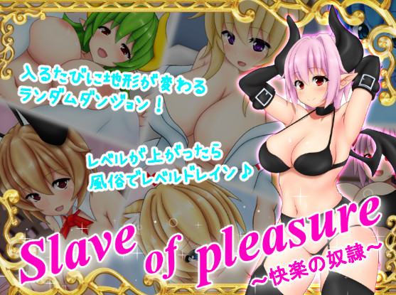 Girls Nemo wins - Slave of pleasure