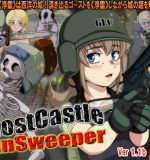 T-ENTA-P – Ghost Castle Gunsweeper