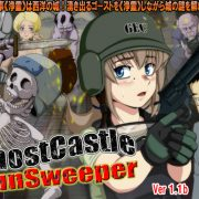 T-ENTA-P - Ghost Castle Gunsweeper