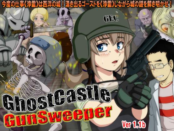 T-ENTA-P - Ghost Castle Gunsweeper