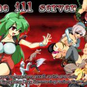 Furonezumi – She ill server / Shirusaba (Eng)