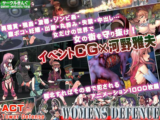 Circle King - Womens Defence