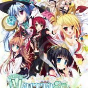 Moonstone/MangaGamer- Magical Marriage Lunatics!! (Eng)