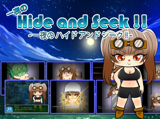 milk spring - milk rpg / ritto no bouken